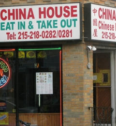 China House - Oklahoma City, OK