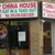 Chinese House Carryout
