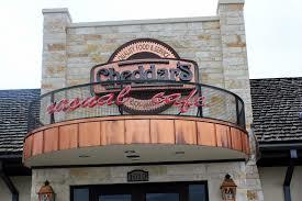Cheddar's, Columbia MO