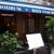 Bodrum Mediterranean Restaurant