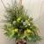 Bowen's Florist