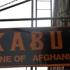 Kabul Restaurant Afganistan Cuisine