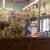 Texas Peddler Antique Mall