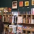 Fantagraphics Bookstore