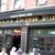 Ryan's Irish Pub