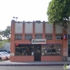 Pallop Kinaree Restaurant - CLOSED