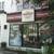 The Chiffarobe Antiques and Gifts