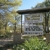 Hillside Nursery Inc