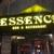 Essence Bar & Restaurant