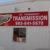 St. Tammany Transmission and Auto Repair