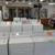 Allbest Appliances & Refrigeration, LLC