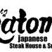 Inatome Japanese Steak House