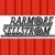 Barmore-Sellstrom Inc Tires
