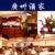 Canton Seafood Restaurant