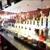 Winton Bar & Grill