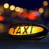 The RoadRunner (Taxicab & Limousine Services)