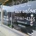 The Cutting Edge Hair Salon