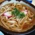 Hotaru Japanese Restaurant