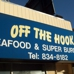 Off The Hook Seafood & Super