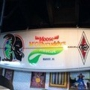 Moose Mcgillycuddy's Pub & Cafe - Waikiki