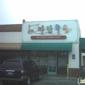 Manmi Bakery - Los Angeles, CA