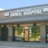 Drennan Animal Hospital