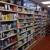 Atrium Pharmacy