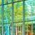 Northeast Arkansas Glass Inc.