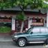Jing-Jing Szechwan Hunan Gourmet