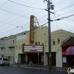 The Balboa Theatre