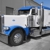 EO Truck and Trailer, Inc.