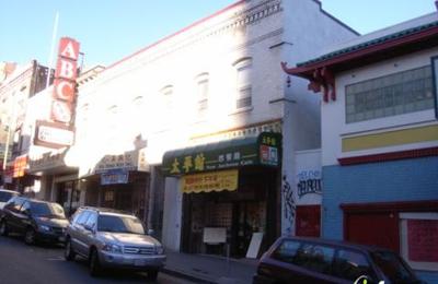 Bund Shanghai Restaurant - San Francisco, CA