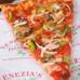 Venezia's New York Style Pizzeria