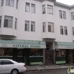 The Nature Shop