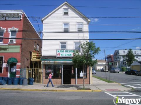 Chinese Food Hillsborough Nj Delivery