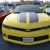 Hondru Chevrolet of Elizabethtown