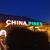 China Pines Restaurant - CLOSED