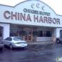 China Harbor II - Windcrest, TX