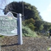 San Felipe Community Ctr Park - CLOSED