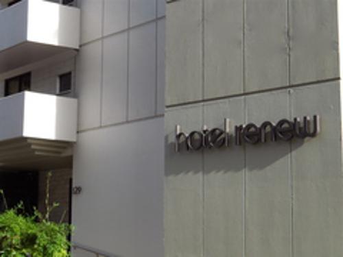 Hotel Renew by Aston - Honolulu, HI