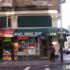 Geary Street Smoke Shop - CLOSED