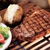 SteakAway - Flame Grilled Delivery