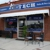 The A.M.-TECH Store