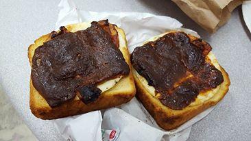 Dunkin' Donuts, Poughkeepsie NY