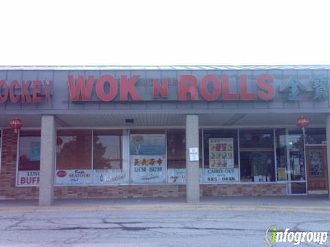Woknrolls, Hoffman Estates IL