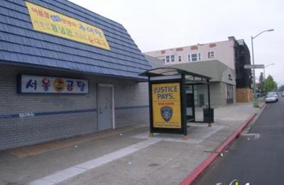Seoul Gom Tang - Oakland, CA