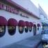 Su Hong Restaurant