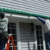 Simple Retractable Awnings of NYC