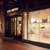Louis Vuitton Portland