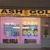 Macdade Pawn Shop Folsom PA 19033 484-540-7916 (next to Chick-Fil-A & AutoZone)